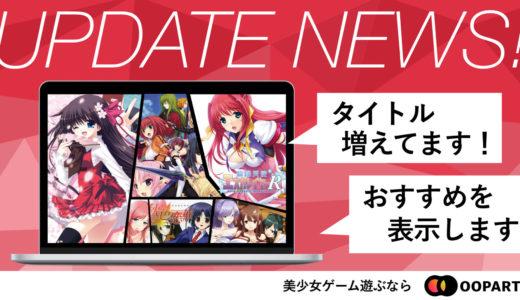 【リリースノート】2021/01/20(TOPページの更新やフルスクリーン機能など)